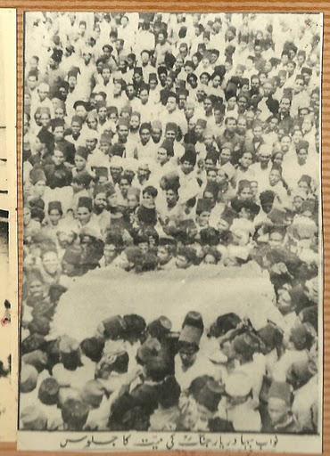 Bahadur Yar Jung - Funeral (3)